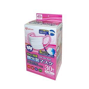 アイリスオーヤマ 安心清潔個包装マスク 小さめ 30枚