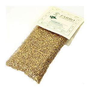 一万年以上も昔から栽培されてきたイタリアでも人気のある古代小麦です。ミネラル、ビタミンが豊富で、たん...
