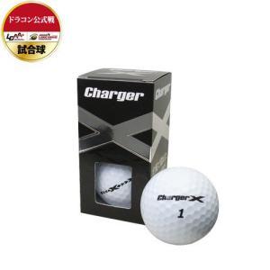 ボール チャージャー X  1スリーブ(2個入り) amcgolf