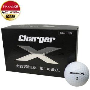 ボール チャージャー X  半ダース(6個入り) amcgolf