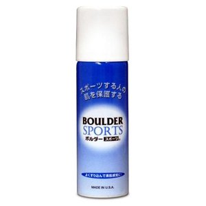 【スキンケア】BOULDER SPORT(ボルダースポーツ)