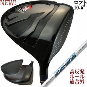 限定ドライバー 超・高反発 BLASTER VIPER BLACK 10.5° VITAL ZERO(超・高反発 ブラスター バイパー ブラック バイタル ゼロ)|amcgolf