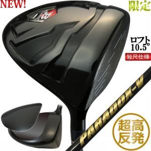 30本限定ドライバー TANJYAKU 超・高反発 BLASTER VIPER BLACK 10.5° PARADOX-V(短尺 超・高反発 ブラスター バイパー ブラック パラドックス ブイ)|amcgolf