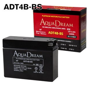 ADT4B-BS アクアドリーム バイク バッテリー AQUA DREAM 液入充電済 オートバイ 純正品 【 送料無料 一部地域送料加算 】|amcom