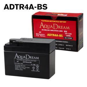 ADTR4A-BS アクアドリーム バイク バッテリー AQUA DREAM 液入充電済 オートバイ 純正品 【 送料無料 一部地域送料加算 】|amcom