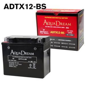 ADTX12-BS アクアドリーム バイク バッテリー AQUA DREAM 液入充電済 オートバイ 純正品 【 送料無料 一部地域送料加算 】|amcom
