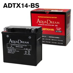 ADTX14-BS アクアドリーム バイク バッテリー AQUA DREAM 液入充電済 オートバイ 純正品 【 送料無料 一部地域送料加算 】|amcom