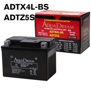 ADTX4L-BS / ADTZ5S アクアドリーム バイク バッテリー AQUA DREAM 液入充電済 オートバイ 純正品 【 送料無料 一部地域送料加算 】|amcom