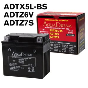 ADTX5L-BS / ADTZ6V / ADTZ7S アクアドリーム バイク バッテリー AQUA DREAM 液入充電済 オートバイ 純正品 アイドリングストップ車対応 【 送料無料 】|amcom