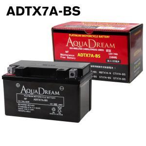 ADTX7A-BS アクアドリーム バイク バッテリー AQUA DREAM 液入充電済 オートバイ 純正品 【 送料無料 一部地域送料加算 】|amcom