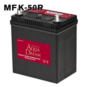 K-50R アクアドリーム 自動車 用 バッテリー アイドリングストップ対応 AQUA DREAM 送料無料(一部地域送料加算)|amcom