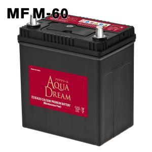 M-60 アクアドリーム 自動車 用 バッテリー アイドリングストップ対応 AQUA DREAM 送料無料(一部地域送料加算)|amcom