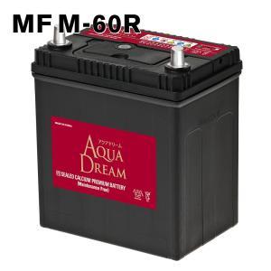 M-60R アクアドリーム 自動車 用 バッテリー アイドリングストップ対応 AQUA DREAM 送料無料(一部地域送料加算)|amcom