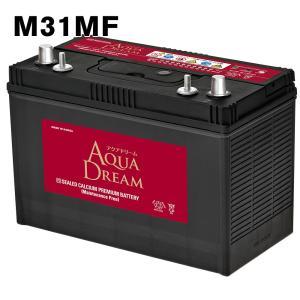 M31MF アクアドリーム ボイジャー バッテリー 自動車 船舶 マリン キャンピング STARTING CYCLING 用 AQUA DREAM 送料無料(一部地域送料加算)|amcom