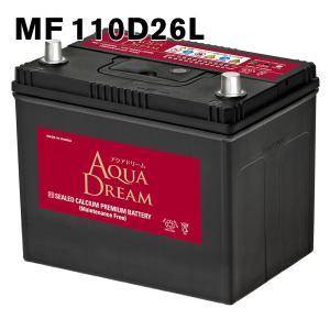 110D26L アクアドリーム 自動車 用 バッテリー 充電制御車対応 AQUA DREAM 送料無料(一部地域送料加算)|amcom