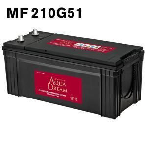 210G51 アクアドリーム 自動車 用 バッテリー 大型業務車 AQUA DREAM 送料無料(一部地域送料加算)|amcom