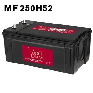 250H52 アクアドリーム 自動車 用 バッテリー 大型業務車 AQUA DREAM 送料無料(一部地域送料加算)|amcom
