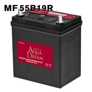 55B19R アクアドリーム 自動車 用 バッテリー 充電制御車対応 AQUA DREAM 送料無料(一部地域送料加算)|amcom