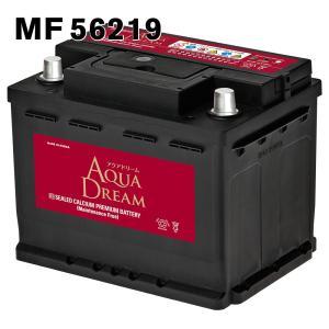 56219 アクアドリーム 自動車 用 バッテリー 欧州車 DIN AQUA DREAM 562-19 送料無料(一部地域送料加算) amcom