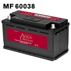 60038 アクアドリーム 自動車 用 バッテリー 欧州車 DIN AQUA DREAM 600-38 送料無料(一部地域送料加算) amcom