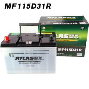 アトラス バッテリー 115D31R 2年保証 ATLAS 自動車用 車 95D31R 105D31R 115D31R 互換 バッテリ- 送料無料|amcom