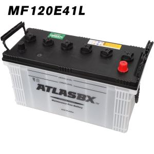 アトラス バッテリー 120E41L 1年保証 ATLAS 自動車用 車 バッテリ- 送料無料|amcom