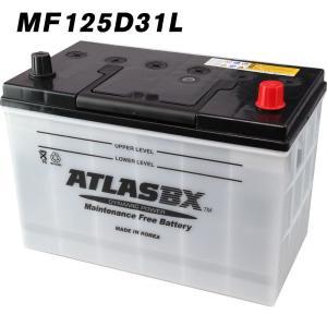 アトラス 車 バッテリー 125D31L ATLAS 自動車用バッテリ- 2年保証|amcom