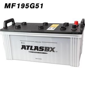 アトラス バッテリー 195G51 ATLASBX 自動車 1年保証 ATLAS 車 互換 155G51 160G51 170G51 180G51 195G51 バッテリ- 送料無料|amcom