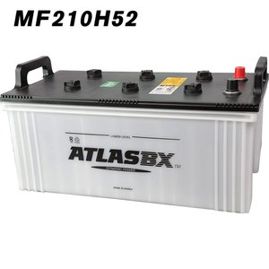 アトラス 車 バッテリー 210H52 ATLAS 自動車用バッテリー 190H52 195H52 互換 バッテリ- 1年保証 船舶 産業 大型車用 バッテリ- 送料無料|amcom