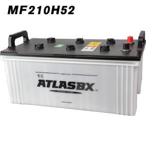 送料無料 アトラス 210H52 1年保証 ATLAS 車 バッテリー 自動車 190H52 / 195H52 互換 船舶 産業 大型車用 バッテリ-|amcom