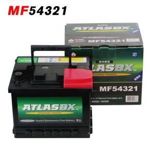 送料無料 アトラス 自動車 バッテリー 543-21 54321 2年保証 完全密閉型 シールド型 543-17 ATLAS DIN(欧州車) 554-59 830-46 車 amcom