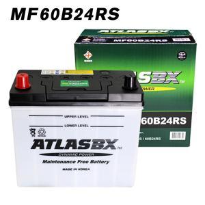 アトラス 車 バッテリー 60B24R-S 2年保証 ATLAS バッテリ- B24R-S エスクード ミニ等の太端子専用 D端子 太端子 太ポール|amcom