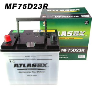 アトラス バッテリー 75D23R 車 2年保証 ATLAS 送料無料|amcom