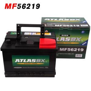 アトラス バッテリー 562-19 自動車 2年保証 完全密閉型 シールド型 ATLAS DIN(欧州車) 56219 554-57 830-58 車|amcom