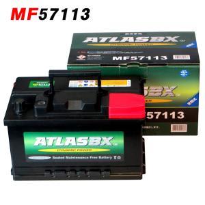 アトラス 車 バッテリー 571-13 57113 DIN 2年保証 自動車 バッテリー ATLAS 完全密閉型 シールド型 DIN(欧州車) 566-38 830-71|amcom
