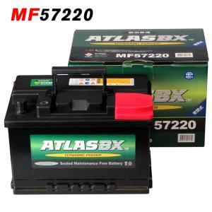 あすつく対応 送料無料 アトラス 572-20 57220 自動車 バッテリー 完全密閉型 シールド型 2年保証 ATLAS DIN(欧州車) 566-38 830-75 車 バッテリ- amcom
