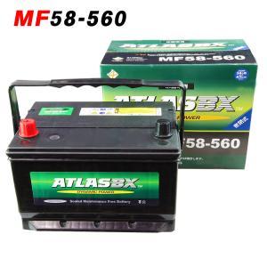 アトラス 自動車 バッテリー 58-560 58560 車用バッテリー 2年保証 ATLAS BCI(欧州車) 車 バッテリ-|amcom