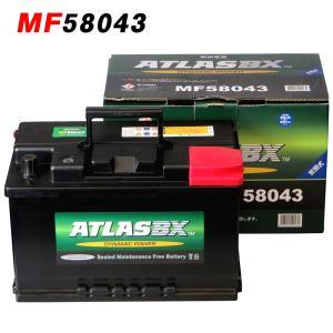 アトラス 58043 580-43 自動車 バッテリー 完全密閉型 シールド型 2年保証 ATLAS DIN(欧州車) 830-85 車 バッテリ-|amcom
