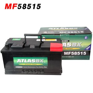 ATLAS アトラス 585-15 自動車 バッテリー 2年保証 ATLAS DIN(欧州車) 20-85 830-91 車 バッテリ- 58515|amcom