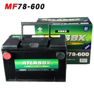 アトラス 自動車 バッテリー 78-600 78600 車用バッテリー ATLAS BCI(米国車用) 車バッテリ- 2年保証|amcom