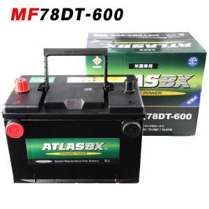 アトラス 自動車 バッテリー 78DT-600 78DT600 車用バッテリー ATLAS BCI(米国車用) 2年保証|amcom