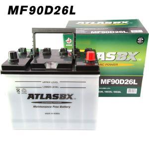 アトラス バッテリー 90D26L 車 2年保証 ATLAS 送料無料|amcom