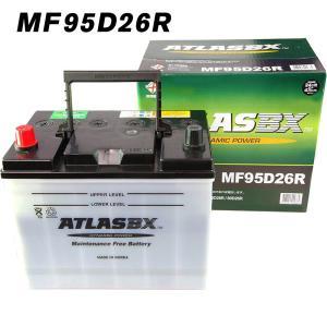 アトラス 95D26R 車 バッテリー 2年保証 ATLAS 送料無料|amcom