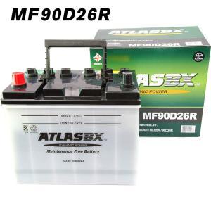 アトラス バッテリー 90D26R 車 2年保証 ATLAS 送料無料 あすつく対応|amcom