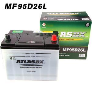 アトラス 95D26L 車 バッテリー 2年保証 ATLAS 送料無料|amcom
