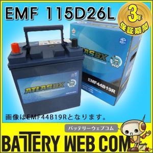送料無料 115D26L アトラス EMF シリーズ 自動車 用 バッテリー エコ 充電制御 車 ECO 3年保証 エコカー 発電制御|amcom