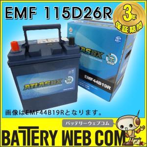115D26R アトラス EMF シリーズ 自動車 用 バッテリー エコ 充電制御 車 ECO 3年保証 エコカー 発電制御|amcom