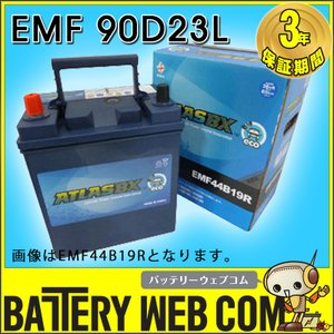 90D23L アトラス EMF シリーズ 自動車 用 バッテリー エコ 充電制御 車 ECO 3年保証 エコカー 発電制御 amcom