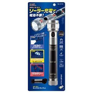 大橋産業 BAL 1218 バル マルチソーラーライト LED ソーラー充電式ライト 懐中電灯 amcom