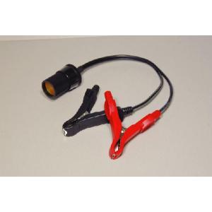 大橋産業 BAL 1761 シガープラグ 接続のカー用品をバッテリーに直接接続できます バッテリー直結型接続ソケット|amcom